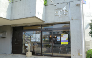 apé beauty WORLD 水戸本店